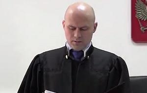 Судья Басманного районного суда г. Москвы