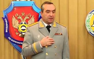 Начальник Управления ФСБ РФ по Карачаево-Черкесской республике
