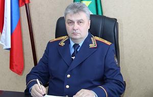 Начальник СО по ЮАО СУ СК при прокуратуре РФ по Москве