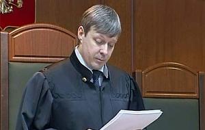 Судья Тверского суда Москвы