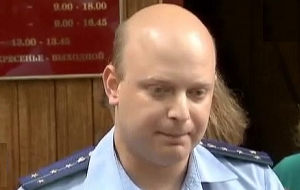 Российский прокурор Московского городского суда