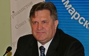 Бывший Начальник Управления ФСБ РФ по Самарской области