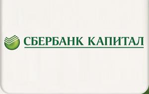 OOO «Сбербанк Капитал» было образовано 17 июля 2008 г. Общество является 100% дочерней организацией Сбербанка России ОАО. Общество реализует проекты в области жилой и коммерческой недвижимости, топливно-энергетической промышленности, угольной промышленности, развития транспортной системы России. ООО «Сбербанк Капитал» сотрудничает с рядом крупнейших предприятий Российской Федерации, в том числе, путем вхождения в акционерный капитал компаний