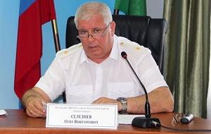 Начальник Управления ФСБ РФ по РА