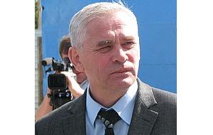 Начальник Управления ФСБ РФ по Курганской области