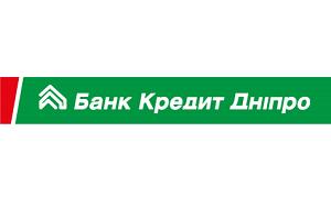 ПАО «Банк Кредит Днепр» - универсальный банк, предоставляющий полный комплекс финансово-банковских услуг. Зарегистрирован в 1993 г., в соответствии с классификацией НБУ входит в группу крупных банков, занимает 28 место среди 175 банков Украины. «Банк Кредит Днепр» является принципиальным членом VISA International, аффилированным членом MasterCard International Incorporated, членом Фонда гарантирования вкладов физических лиц, членом фондовой биржи «ПФТС», одним из основателей Первого Всеукраинского бюро кредитных историй и т.д.