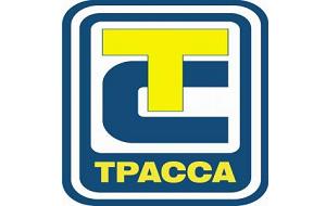 Группа Компаний «Трасса» была образована в 1997 году. ТРАССА - это динамично развивающаяся топливная Группа Компаний, осуществляющая розничную продажу топлива всех марок высокого качества и более 5000 наименований товаров на современных автозаправочных комплексах (АЗК), оптовую продажу топлива с собственной нефтебазы, оптовую продажу незамерзающей жидкости для стеклоомывателя собственного производства, перевозку топлива бензовозами компании, услуги по проектированию и строительству АЗК