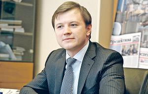 Руководитель Департамента экономической политики и развития г.Москвы