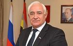Председатель Курской областной Думы