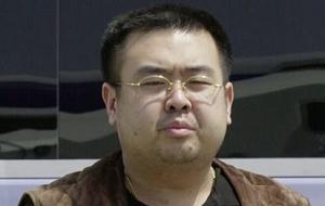 Старший сын лидера КНДР Ким Чен Ира, впавший в немилость и отстранённый от наследования высшего поста. Единокровный старший брат действующего главы КНДР Ким Чен Ына