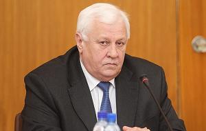Бывший Председатель Псковского областного Собрания депутатов