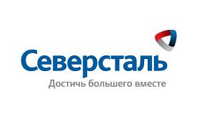 Российская вертикально-интегрированная сталелитейная и горнодобывающая компания, владеющая Череповецким металлургическим комбинатом (Вологодская область)