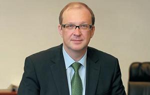 Первый вице-президент ПАО «Транснефть», Председатель Совета директоров ПАО «НМТП»