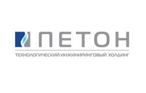 Российская технологическая инжиниринговая компания мирового уровня