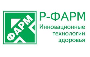 Российская фармацевтическая компания, одна из крупнейших фармкомпаний России