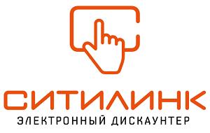 Российская сеть магазинов, осуществляющая продажу компьютерной, цифровой и бытовой техники и позиционирующая себя как электронный дискаунтер.