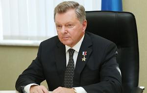 Российский государственный деятель, Герой Российской Федерации