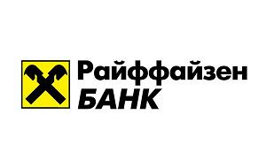 Российский коммерческий банк. Полное наименование — Акционерное общество «Райффайзенбанк». Штаб-квартира находится в Москве