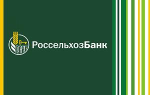 Российский государственный банк. Головной офис расположен в Москве. Один из 30-ти крупнейших банков России (2016 год)