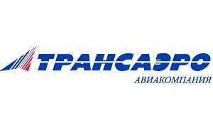 Гервая и крупнейшая частная российская авиакомпания, прекратившая свою операционную деятельность в октябре 2015 года.