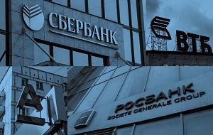 Журнал Forbes опубликовал рейтинг «11 самых надежных банков России — 2017». Самые надежные банки в России — «дочки» иностранных банков и крупнейшие госбанки: Сбербанк, Россельхозбанк и ВТБ. В этом году мы изменили принципы формирования рейтинга, в частности учитывали аккредитованные ЦБ российские рейтинговые агентства с большим числом рейтингов