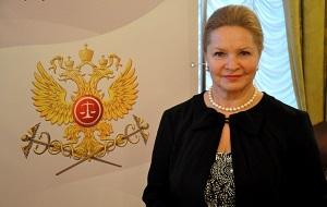 Заместитель Председателя Высшего Арбитражного Суда Российской Федерации