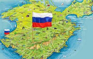 Включение в 2014 году в состав Российской Федерации большей части территории Крымского полуострова