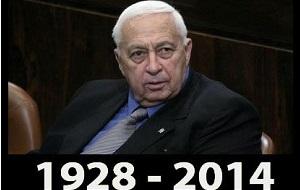 Израильский военный, политический и государственный деятель. Бывший премьер-министр Израиля