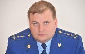 Бывший прокурор Серпуховского района