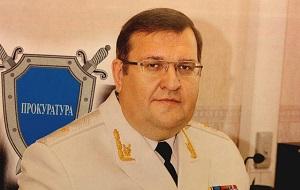 Прокурор Архангельской области с ноября 2005 г