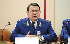 Бывший Руководитель следственного управления СК РФ по Республике Коми