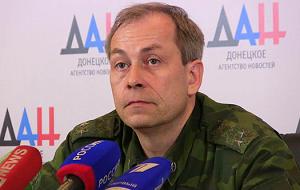 Заместитель командующего корпусом минобороны ДНР