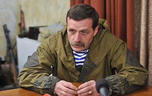 Глава народной милиции Горловки. Подполковник запаса ГРУ ГШ ВС РФ