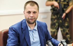 Премьер-министр самопровозглашенной Донецкой народной республикироссийский политолог, журналист, консервативный публицист, Ответственный за сепаратистскую «правительственную» деятельность
