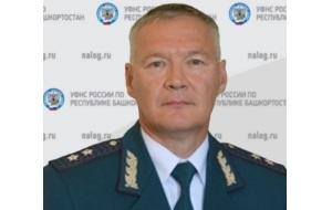 Руководитель УФНС России по Республике Башкортостан