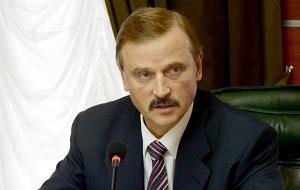 Российский бизнесмен
