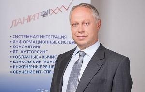 Президент группы компаний ЛАНИТ