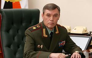 Начальник Генерального Штаба Вооружённых Сил России, Бывший командующий войсками Центрального военного округа