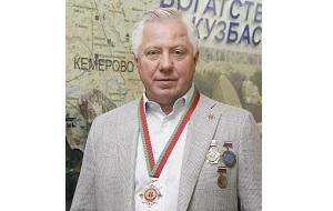 Совладелец новокузнецких компаний «НефтеХимСервис» и «Инрусинвест»