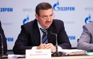"""Первый вице-президент Акционерный банк газовой промышленности """"Газпромбанк"""""""