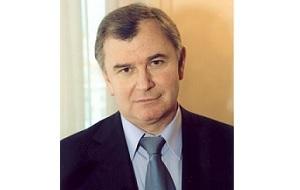 Директор юридического департамента Банка России