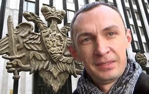 Бывший Замначальника департамента имущественных отношений Минобороны РФ