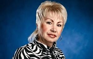 Бывшая Глава городского округа Коломна Московской области