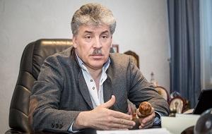 Депутат московской областной думы, Директор ЗАО «Совхоз имени Ленина»