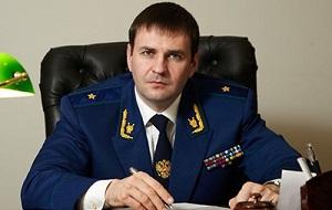 Заместитель прокурора Ростовской области, Бывший Прокурор Калужской области
