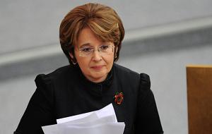 Российский государственный и политический деятель, ученый-экономист