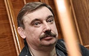 Бывший глава свердловского областного отделения Пенсионного фонда РФ