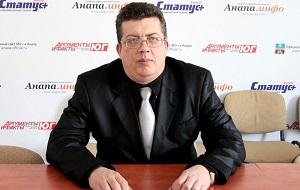 Совладелец и председатель правления «НОТА-банка»