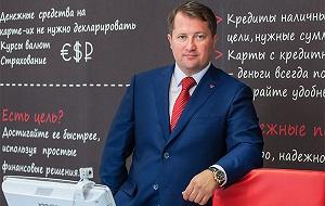 """Председатель Правления ЗАО Банк """"Венец"""""""