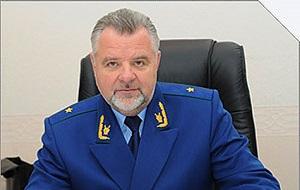 Бывший первый заместитель прокурора Московской области
